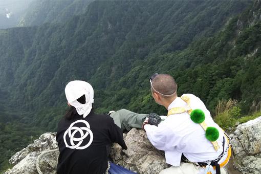 山行 イメージ画像5