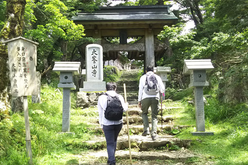 山行 イメージ画像6